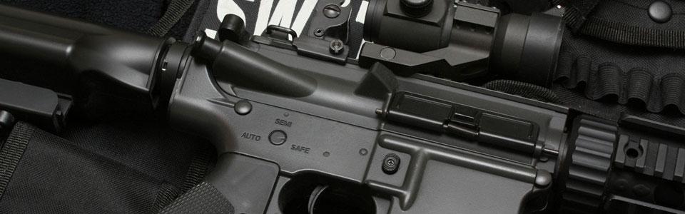 Arıcılık silah taşıma ruhsatı